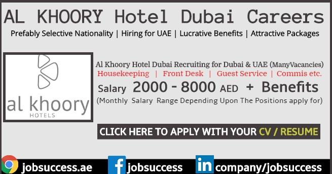 AL KHOORY Hotel Dubai Careers