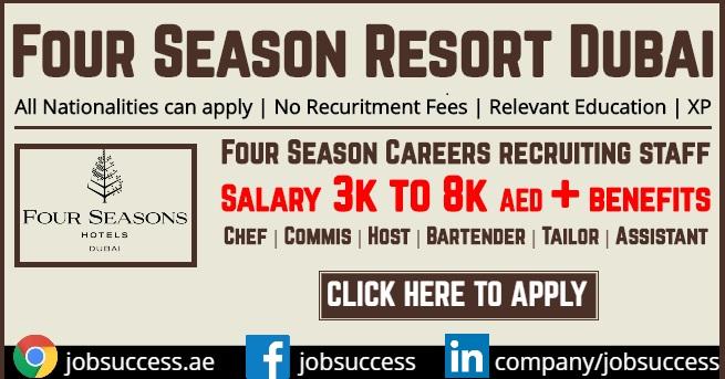 Four Seasons Dubai Careers