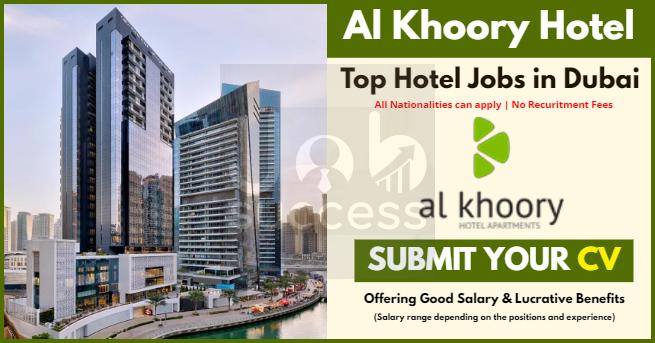 AL KHOORY Hotel Jobs